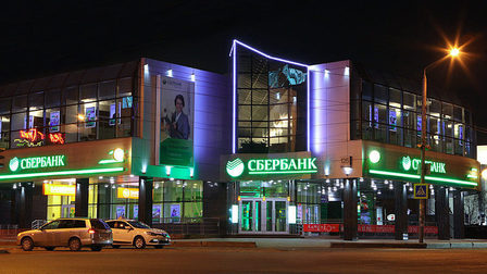 Content_sberbank_physical_thumb_main